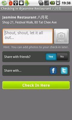 Foursquare's Photo Upload Feature on Android App
