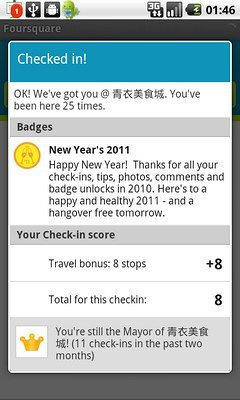 New Year's 2011 Badge at Foursquare