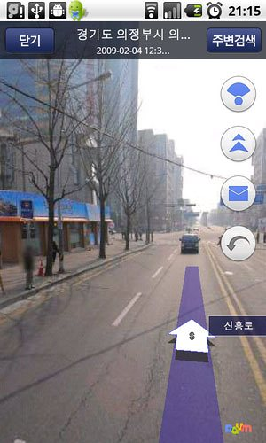 Daum Maps for Android
